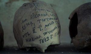 The Mysterious Inscribed Skulls of Preobrazhenski Monastery, Bulgaria