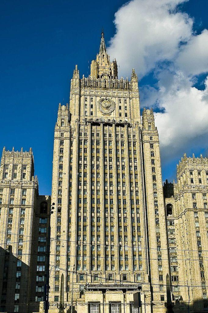 Ministry of Foreign Affairs of Russia (Main Building)